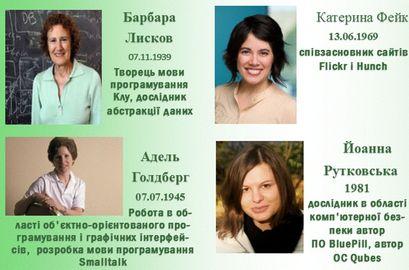 fam_women_inf_1.jpg