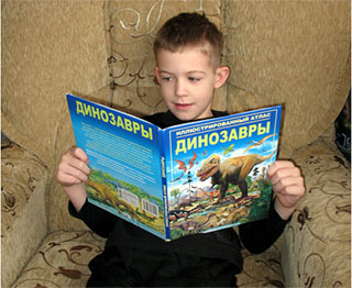 Література по динозаврам