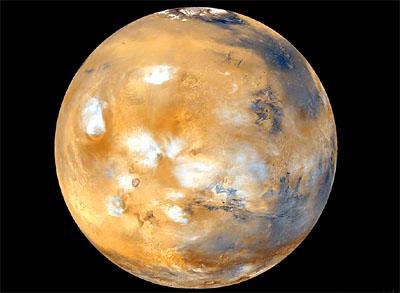 Планета сонячної системи Марс